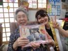 敬老会☆皆さんには笑顔が素敵な写真入りの写真立てをプレゼントしました!
