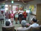 【地域の子供たちと交流】歌を歌って下さいました!
