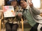 ≪♪お誕生日会♪≫手作りの可愛い色紙とプレゼントを贈りました(^^)♪